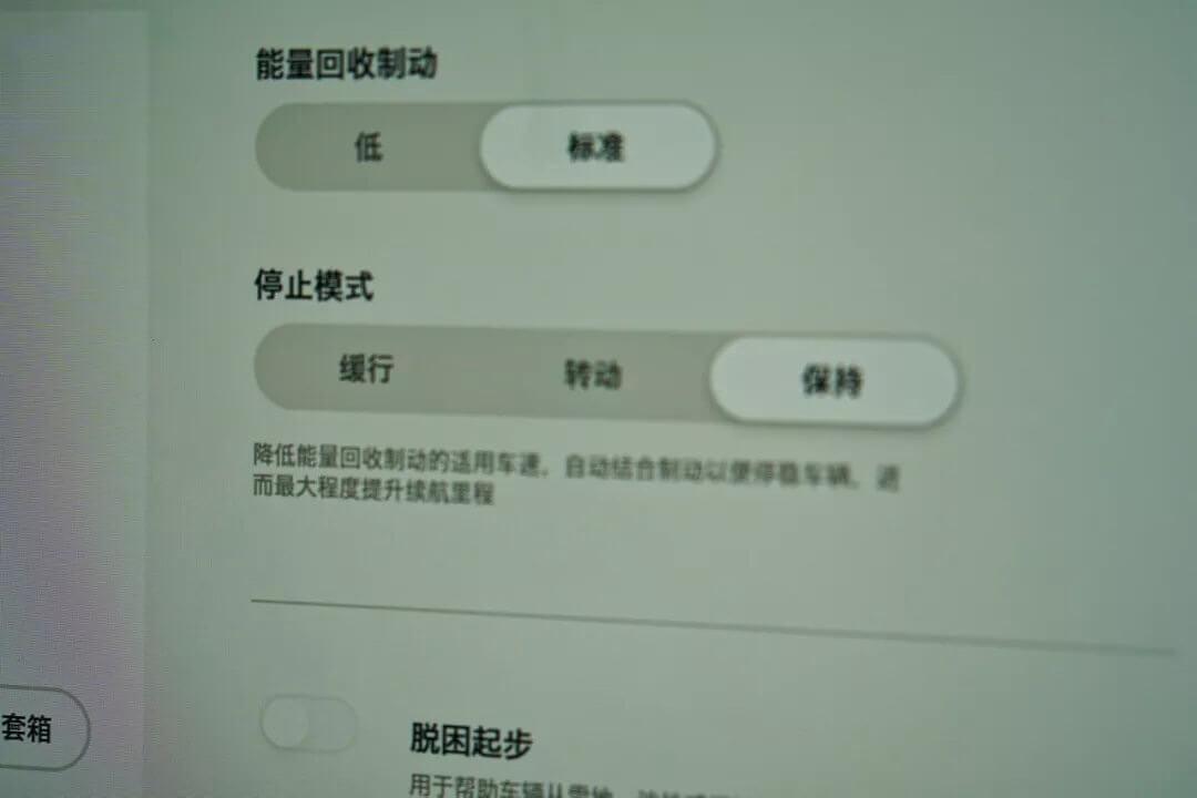 全球首试国产Model 3:当硅谷基因遇上中国工匠