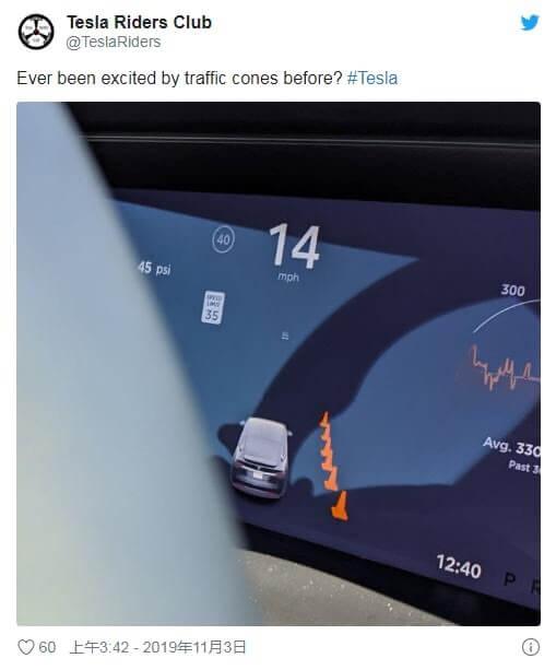 特斯拉AutoPilot软件更新 可识别道路上的雪糕桶
