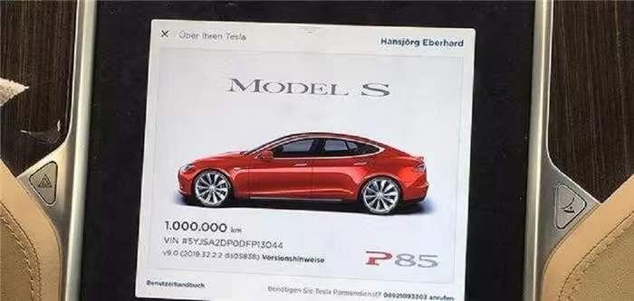 特斯拉ModelS首次破百万公里,更换了3次电池